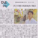 朝日新聞画像