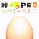 HOPEの表紙画像